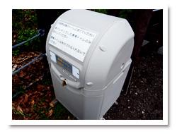 知床硫黄山のトイレ回収ボックス