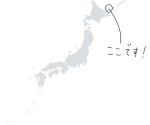 知床の地図