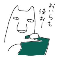 携帯トイレ使い方01