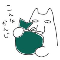 携帯トイレ使い方02