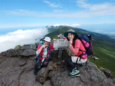 羅臼岳登山
